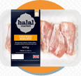 Halal-Chicken-Nibblets